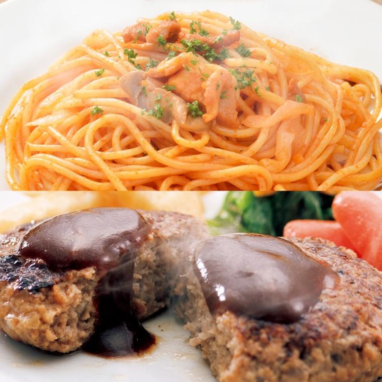 浅草ヨシカミ ハンバーグ6食&ナポリタン4食セット