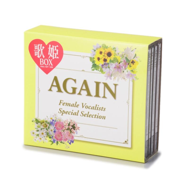 歌姫BOX AGAINNo.563497 通販 - ...