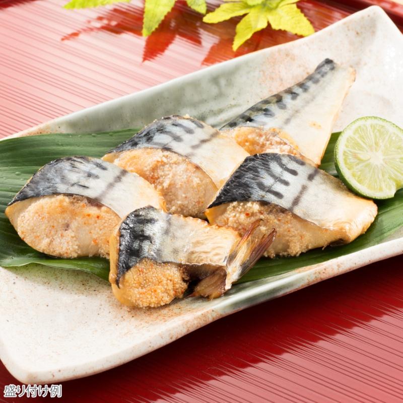 """""""手軽に焼き魚"""" さば明太8袋セット"""