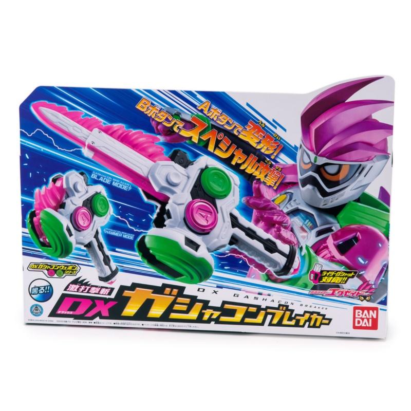 仮面ライダーエグゼイド DXガシャコンブレイカー