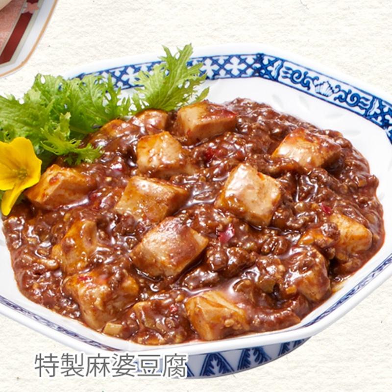 蘭蘭酒家 特製麻婆豆腐5袋セット