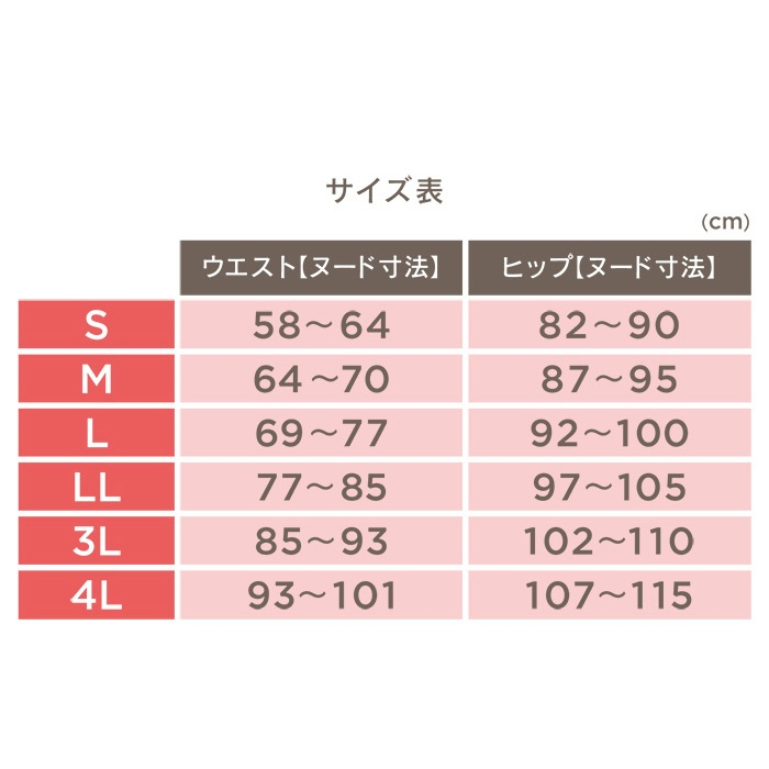 f086730915 トラベルウォーキングパンツ「ピタッツ」バックポケット裾スリムピタッツ(PITATS)No.643471 通販 - QVCジャパン