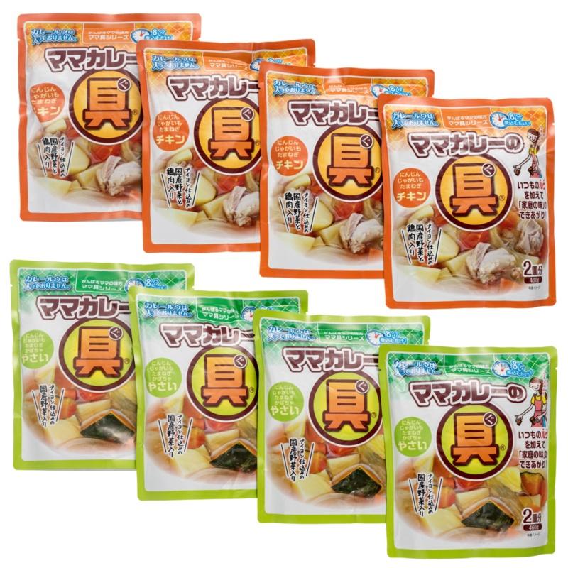 QVCジャパンママカレーの具「チキン」4袋&「野菜」4袋