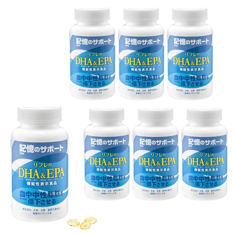 記憶と血中中性脂肪にリフレのDHA & EPA6本+1本