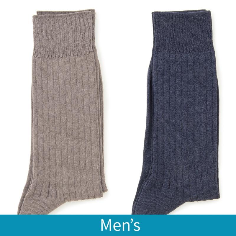 ささ和紙 メンズリブ靴下カラーが選べる2点セット