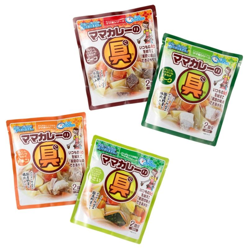 QVCジャパンママカレーの具 ビーフ&ポーク&チキン&野菜計4袋