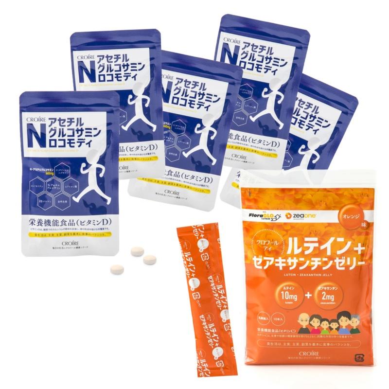 QVCジャパンNアセチルグルコサミンロコモディ5袋&ルテインゼリー+10本