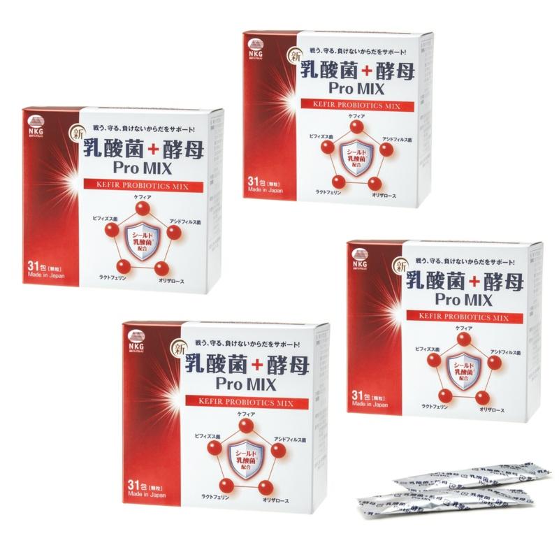 乳酸菌+酵母 Pro MIX 4箱セット