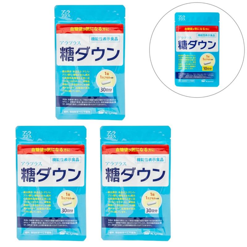 アラプラス 糖ダウン 90日分+10日分特別セット