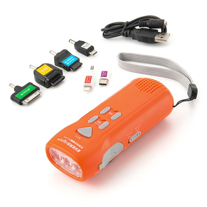 多機能自家発電ラジオ・ライト Super Mini-DX