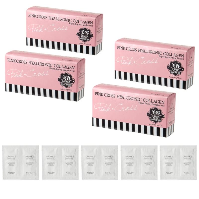 ピンククロス飲むヒアルロン酸16周年記念4箱特別セット