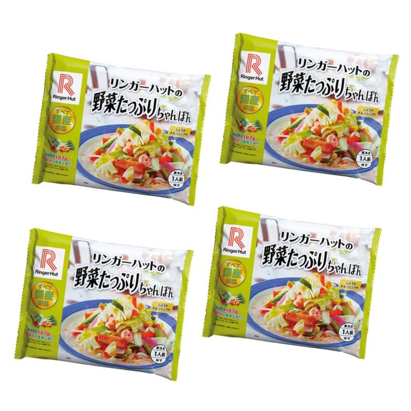 リンガーハット 長崎ちゃんぽん4食セット